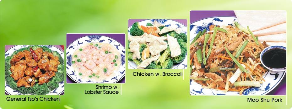 Bamboo Garden Chinese Restaurant Greenville Nc 27858 Online Order